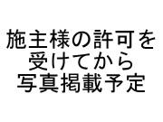 jisseki_temp
