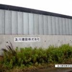 shizai1-1
